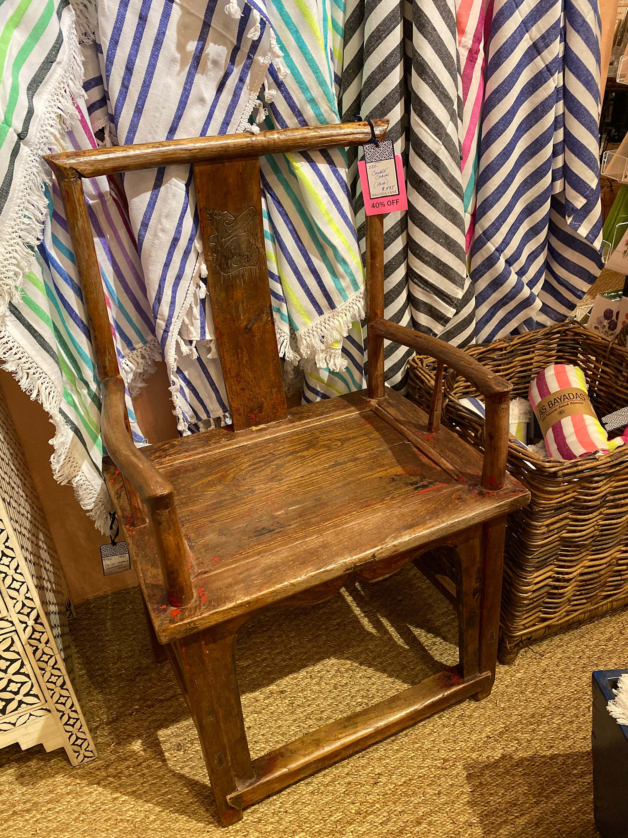 antique Chinese chair - antique store tips